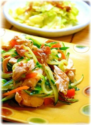 鶏ささみときゅうりのサラダ|楽天レシピ